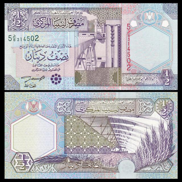 Libya, Lybien, 1/2 0.5 Dinar, ND(2002), P-63, UNC
