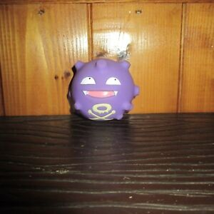 1999 Burger King Kids Meal Toy Pokemon KOFFING SPINNER MINT NEW UNUSED