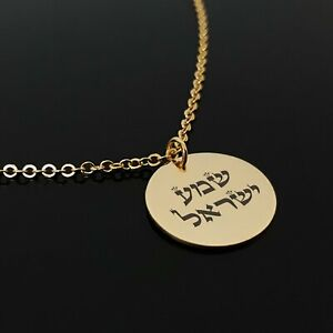 Jewish necklace Kabbalah pendant with Jewish jewelry chain,Judaica Jewelry,Jewish Jewelry gifts Jewish Charm Necklaces Jewish jewelry