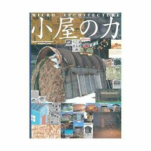 Micro-Architecture-Japanese-Edition