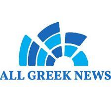Allgreeknews Android App
