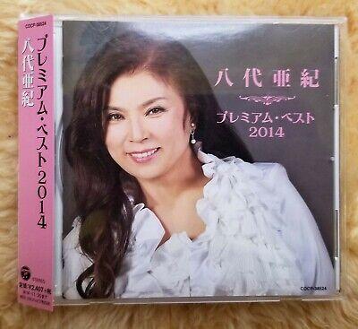 八代亜紀|やしろあき|演歌歌手|熊本県出身
