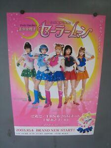 2003 Sailor Moon Brand New Start Live Action One Sheet B2 Poster Japan