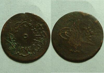 3RRR Ottoman Copper Coin 5 Para 1293//2AH Abdul Hamid II 1876-1909