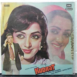 Kudrat-LP-Vinyl-Record-R-D-Burman-Hindi-Soundtrack-Rare-1980-Bollywood-Indian-EX