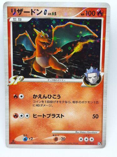 Charizard G Lv.65 001 / 016 2009 1ED Pokemon Card Japanese Nintendo Holo F/S