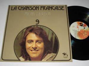 LP-MICHEL-DELPECH-LA-CHANSON-FRANCAISE-barclay-51909