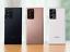 thumbnail 1 - Samsung Galaxy Note 20 Ultra 256gb 5G Factory Unlocked