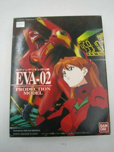 PSL KOTOBUKIYA EVA-02 EVANGELION TYPE-02 TV Ver Plastic Model Kit NEW from Japan