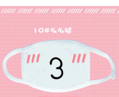 Anime Kaomoji-kun Cute Anti-Dust Face Mask Emotiction mouth-muffle Kawaii Mask