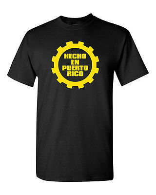 Hecho En Puerto Rico T-shirt Funny Made In Puerto Rico Puerto Rican Tee Shirt