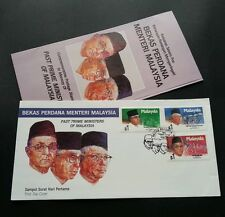 Past Prime Minister Of Malaysia 1991 President Leader Politics (stamp FDC)