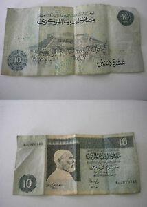 Libya Libye 10 Dinars Fine Ans 80 Premières 90 Bon État Pas Commun