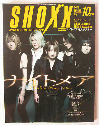 Phantasmagoria official Japanese poster jrock jpop visual k vintage
