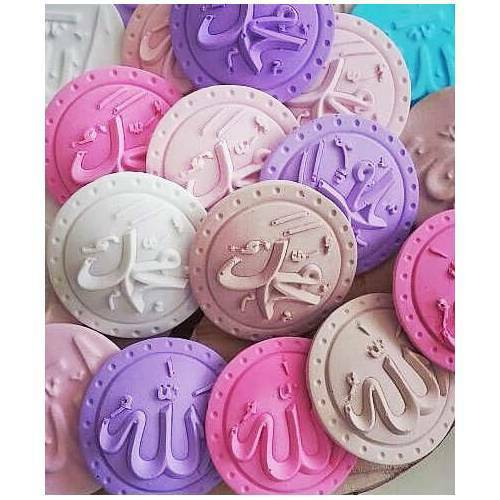 Silicone ALLAH and MUHAMMAT symbol Mould Soap Decorating