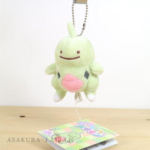 Pokemon Center Original Transform Ditto Larvitar Plush Mascot Key Chain Japan