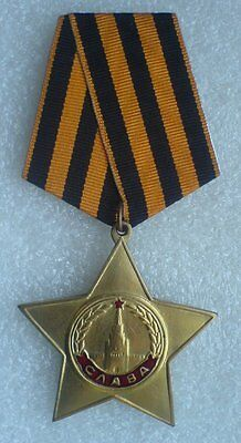 USSR Soviet Russian Military Collection Order of the Red Banner 6-th 1943-91