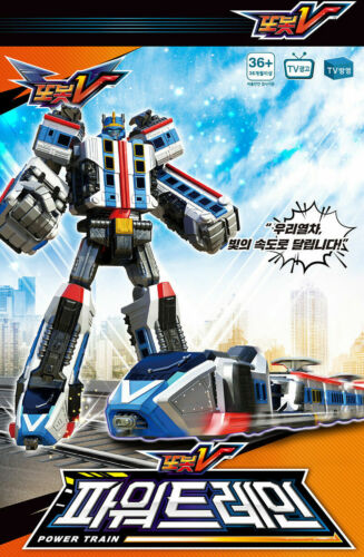 TOBOT MASTER-V SUPER-DRILLER POWER-TRAIN SONIC-STEALTH 6-Integration Robots set