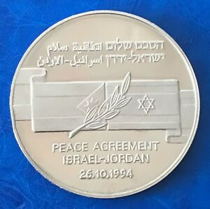 Israel-Jordan-Peace-Agreement-Official-State-Medal-Copper-Nickel-1994-UNC-38-5mm