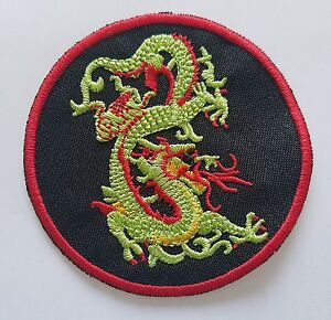 """3/"""" P1235 Double Butterly Swords Martial Arts Patch"""
