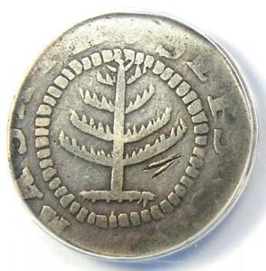 1652-Massachusetts-Pine-Tree-Shilling-1S-Certified-ANACS-VF20-3-880-Value