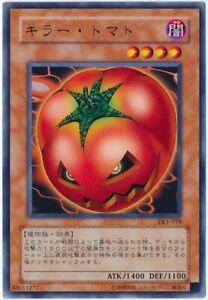 * Common Mystic Tomato Japanese - Yugioh PS-43