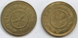 G8551-Nepal-1-Paisa-VS2006-1949-KM-707a-TOP-Erhaltung
