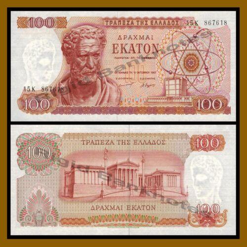 1964-1970 P.195-198 Unc Greece 50 100 500 1000 Drachmai 4 Pieces Pcs Set