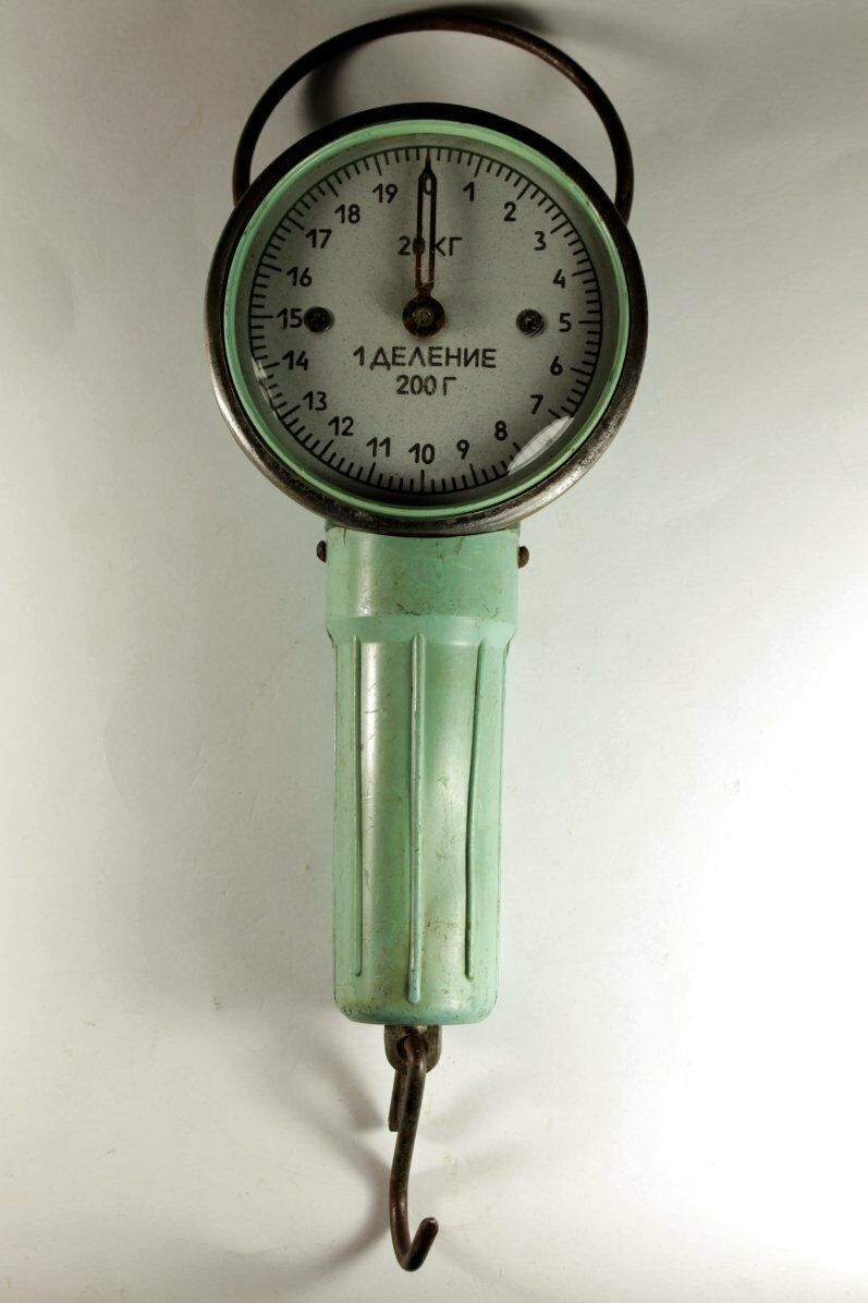 Antique Russian ZIM 20 KG Kitchen Household Scale 1950's