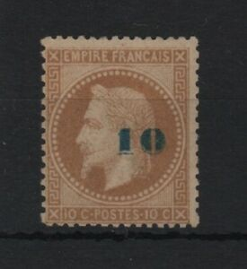 FRANCE-STAMP-TIMBRE-N-34-034-NAPOLEON-III-10-S-10c-NON-EMIS-1871-034-NEUF-x-TB-T913