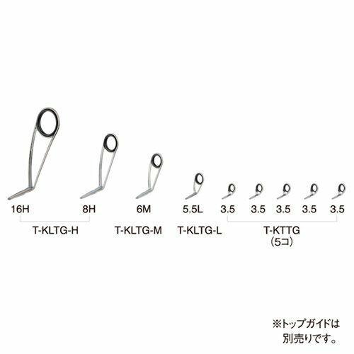 Titanium Frame Rod Making Bait Casting FUJI T-LRVTG129 TORZITE Ring