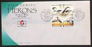 Singapore-FDC-Bird-Series-Herons-16-8-1994
