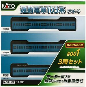 Kato-10-035-Series-103-Commuter-Train-KOKUDEN-001-Blue-N-scale