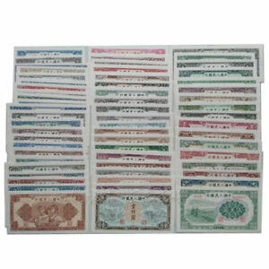 60-Pieces-Collection-China-First-Edition-Banknotes-Paper-Money-UNC-Uncirculated