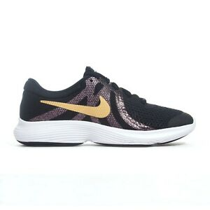 Nike-Revolution-4-Kids-Trainers-Shoes