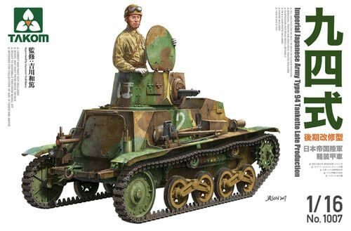 Takom 1 16 Imperial Japanese Army Type 94 Tankette Late Production with Figure