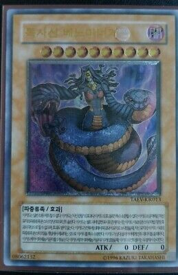 PACK FRESH Vennominaga the Diety of Poisonous Snakes ULTIMATE Rare Korean YuGiOh