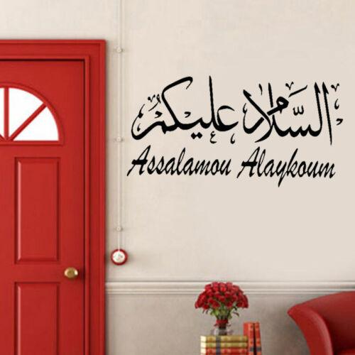 Arabic Muslim Islamic Calligraphy Wall Stickers Vinyl Art Home Decor Living Room