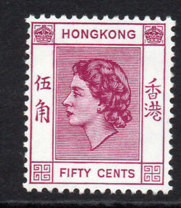 Hong Kong 50 Cent Stamp c1954-62 Mounted Mint Hinged (884)
