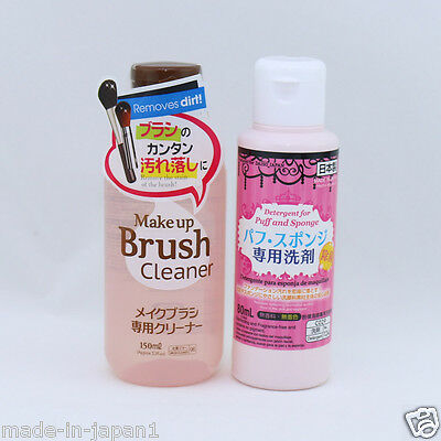 DAISO JAPAN Detergent Puff Sponge Make up Brush Cleansing 2pcs Set E-packet