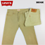 Levi-039-s-Levis-501-Original-Jeans-Grade-A-Red-Tab-All-Sizes-amp-Colours-Vintage thumbnail 3