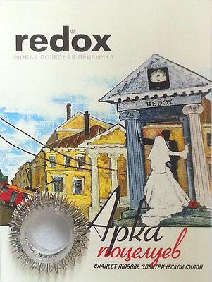 Redox Anti-stress Massage Ring, hand acupuncture, Electric Vitamins, 1 piece