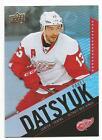 15-16 Pavel Datsyuk Tim Hortons Canada Base Card #13 Mint