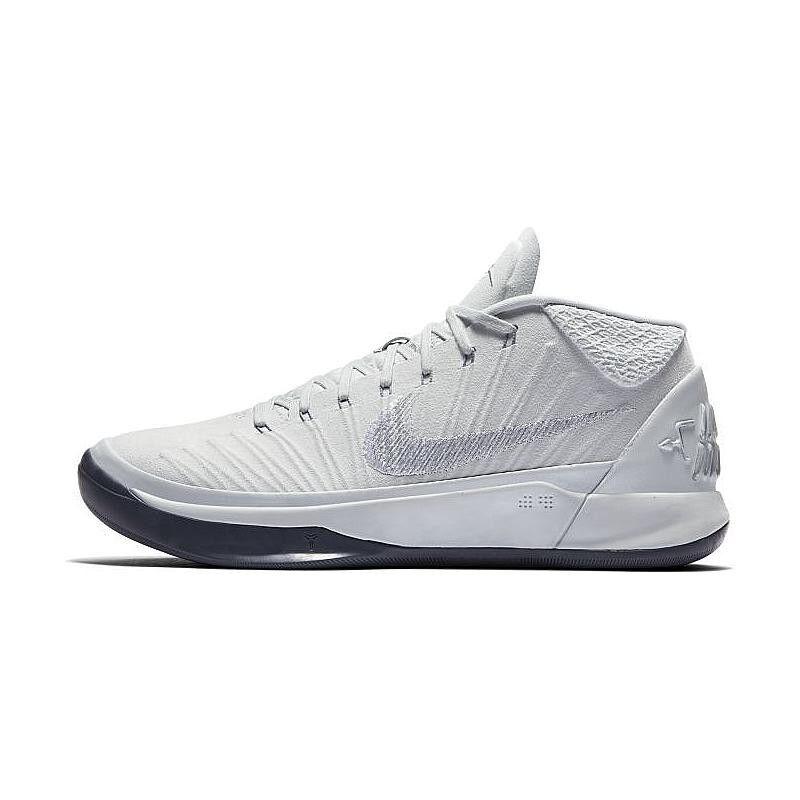 Nike Kobe AD Men's Size  8  Mid White Platinum 922482 004