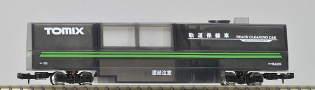 TOMIX 6426 voie N nettoyage de voiture a semblé + Aspirateur transparent