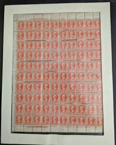 EDW1949SELL : USA 1873 Scott #O16 Very Rare Full Sheet of 100 Catalog $12,400+++