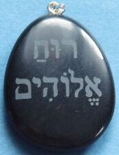 """RUACH ELOHIM """"Mente Gottes"""" -Kabbala"""