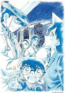 300-piece-jigsaw-puzzle-Detective-Conan-Prussian-blue-of-the-fist-the-theater