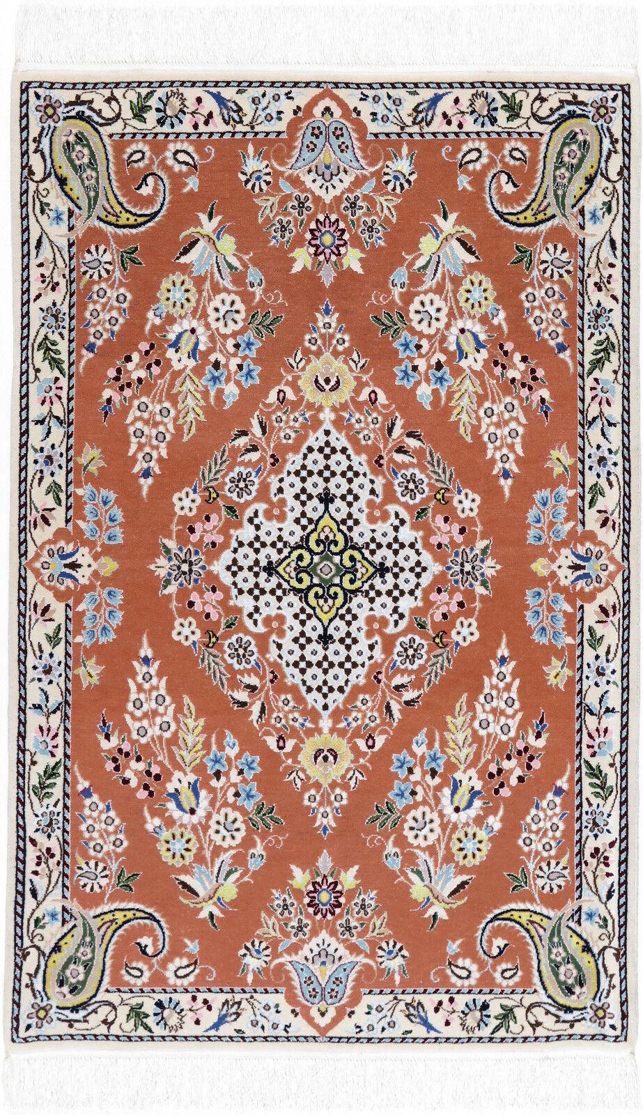 Nain Teppich Orientteppich Orientteppich Orientteppich Rug Carpet Tapis Tapijt Tappeto Alfombra Wool Seide 69e12f