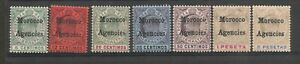 Morocco-Agencies-KEVII-Set-Lovely-Mint-Hinged